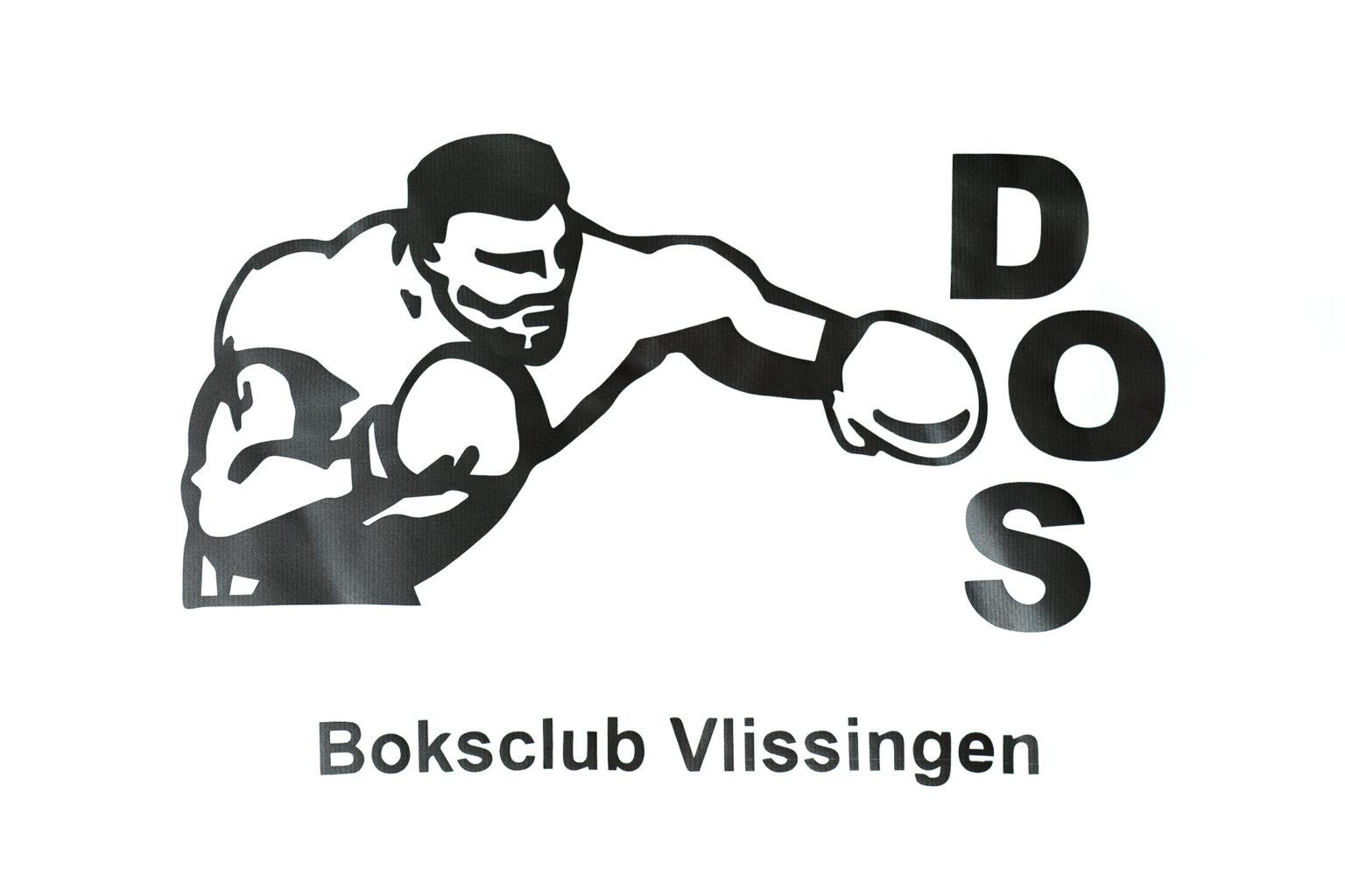 Boksclub DOS logo oud